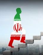 گزارش مکنزی از چشم انداز ایران در ۲۰۳۵
