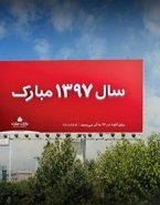 اهمیت محتوایی که همراه با تصویر وایرال می شود / نقد امیرحسین نوریان بر بیلبورد بانک ملت