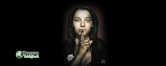 پرونده تبلیغات منع خشونت علیه زنان / بسیاری از برندهایی که ادای دغدغه رسالت اجتماعی در می آورند واکنشی نداشتند
