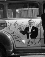 رادیو؛ اولین تبلیغ روی اتومبیلهای ایرانی
