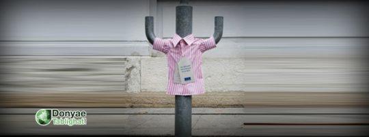 کمپین جالب برای آدمهایی که دارای سایز غیرطبیعی هستند و یا در اندامشان مشکلی دارند