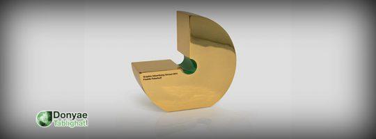 علیرضانصرتی از سوی موسسه گرافیس آمریکا برنده یک نشان طلا و دو نشان نقره در بخش طراحی پوستر شد