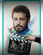 چرا این پوستر بد است؟ / تحلیلی بر پوستر سی و پنجمین جشنواره فیلم فجر