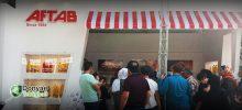 حضور متفاوت شرکت روغن نباتی مارگارین با برند آفتاب و خروس در ششمین نمایشگاه بین المللی شیرینی و شکلات