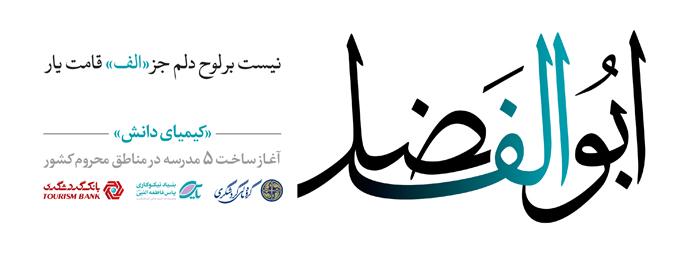 Alef Press