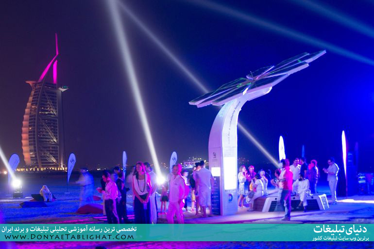 Home > General   20 WiFi blooms in Dubai parks with charging points for smart gadgets