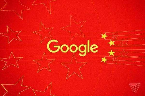 گوگل چین اطلاعات کاربران خود را به دولت میدهد