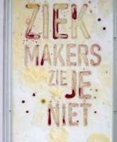 خلاقیت؛ پوسترهایی که توسط باکتریها نوشته شدند/ حالا باکتری ها را ببینید