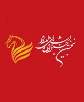 نختسین جشنواره «اسبهای بالدار» / جستجوی خلاقیت در عرصه تبلیغات ایران