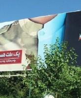 مصاحبه فرصت امروز با علیرضا نصرتی درباره بیلبورد یک ملت هستیم… / طرح بیروح با جسمی ورزیده