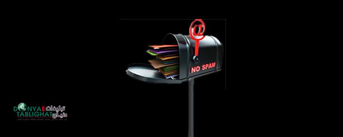 تیتر ایمیل های تبلیغاتی، حداقل کلمات، حداکثر اطلاعات
