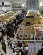 در سی و یکمین نمایشگاه بینالمللی کتاب تهران،برای نخستین بار درآمدهای کمیته تبلیغات و بازرگانی به صنف ناشران پرداخت میشود.
