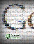 پرونده ای مفصل از لوگوی گوگل به مناسبت های مختلف در کشورهای گوناگون
