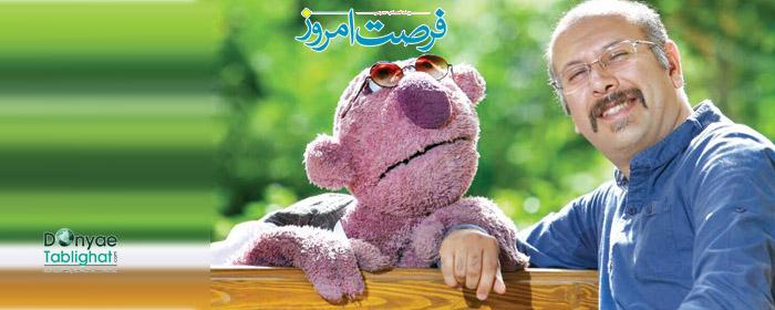 این تیتر را با صدای جناب خان بخوانید: پرسونال برررررررررند!!!؟  / جناب خان یک کیس استادی خوب پرسنال برند است!