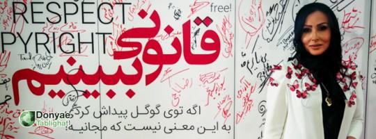 لعنتی ها تابستان است… / نقدی بر پوشش هنرپیشگان در شانزدهمین جشن حافظ