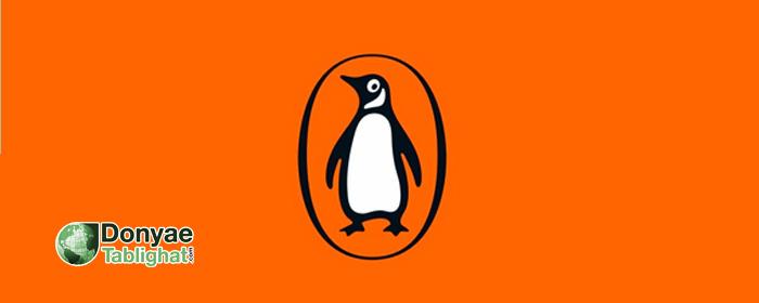 پنگوئن شکرشکن شیرین گفتار / نگاهی به کمپین چاپی انتشارات پنگوئن