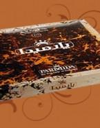 تحلیلی بر بازار شکلات ایران و نتایج چند فوکوس گروپ / شکلات خورهای ایرانی در مارکت کم شیرین شکلات ایرانی