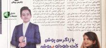 نقد امیرحسین نوریان بر جریانی جدید در تبلیغات ایران/ پیش بینی که به حقیقت پیوست + تصویر بیلبورد، لینک ویدیو