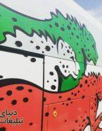 به در خواست فیفا، شعار روی اتوبوس تیم ملی در جام جهانی را شما انتخاب کنید + لینک ثبت رای