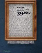 IKEA و ایده تبلیغاتی هوشمندانه و جذابش بر اساس ماجرای فروش نقاشی بنسکی
