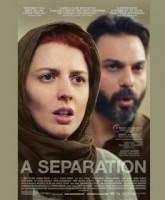پوستر هالیوودی برای یک فیلم ایرانی /  بررسی پوستر آمریکایی فیلم جدایی نادر از سیمین